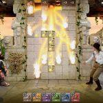 Gonzo's Treasure Hunt Live – Äntligen ute!